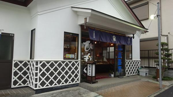 MARUFUKU のお店紹介