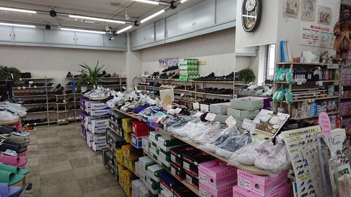靴のナイトー のお店紹介